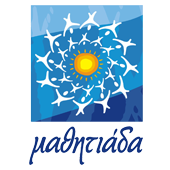 MATHITIADA